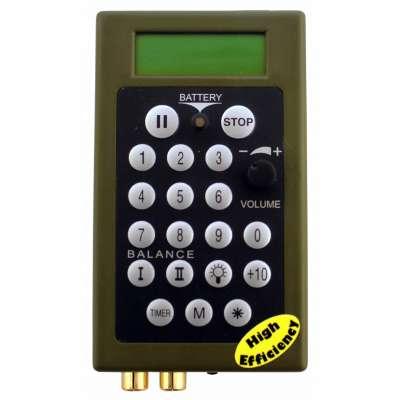 "Электронный манок Плюрифон RDP-2 35w Stereo Class ""D"" Encoder"